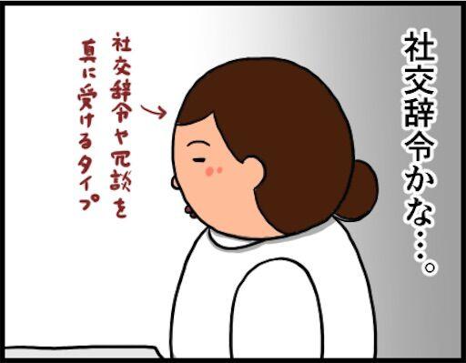 f:id:oba_kan:20181021131656j:image