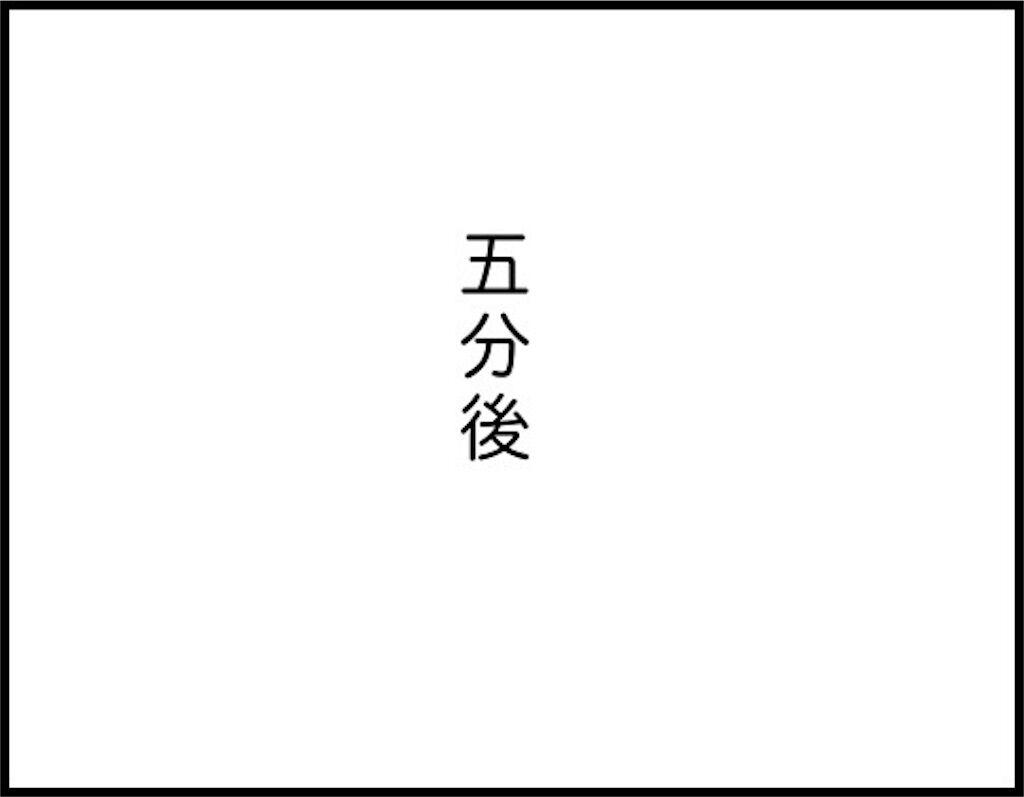 f:id:oba_kan:20180314092009j:image