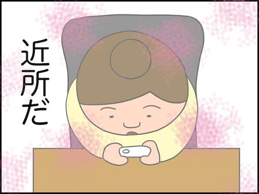 f:id:oba_kan:20210119110758p:image