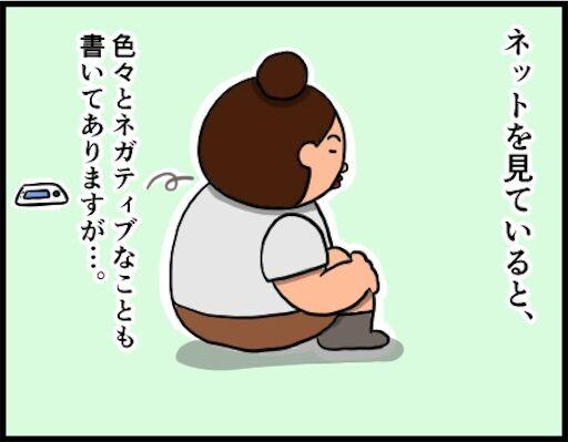 f:id:oba_kan:20181114085839j:image