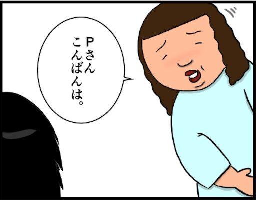 f:id:oba_kan:20190208160422j:image