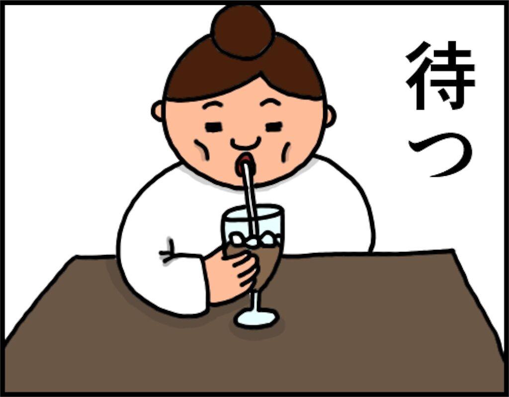 f:id:oba_kan:20180416094659j:image