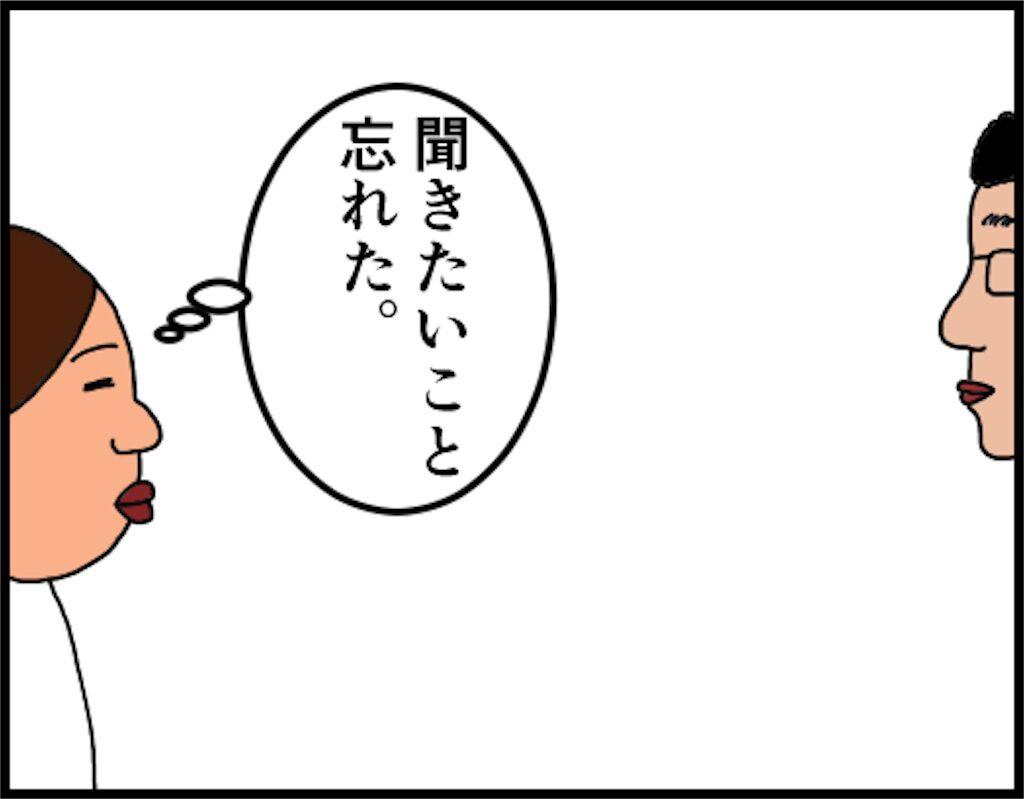 f:id:oba_kan:20180425110106j:image