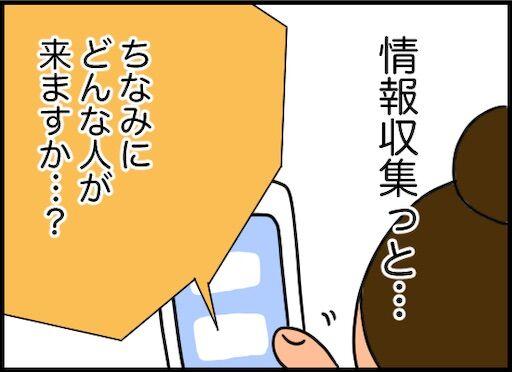 f:id:oba_kan:20200820133502j:image