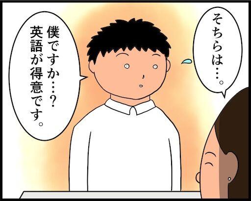 f:id:oba_kan:20190517135457j:image