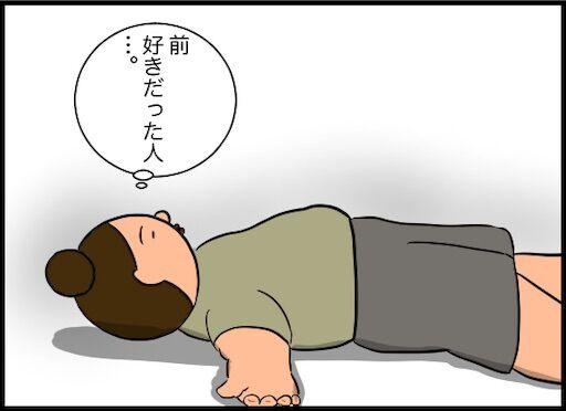 f:id:oba_kan:20200715174627j:image