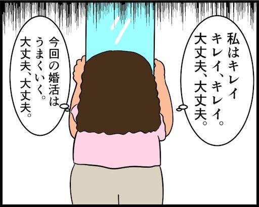 f:id:oba_kan:20190426164138j:image