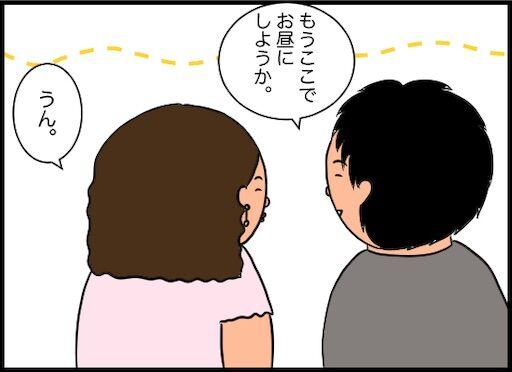 f:id:oba_kan:20190812093523j:image
