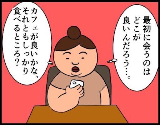 f:id:oba_kan:20181212131146j:image