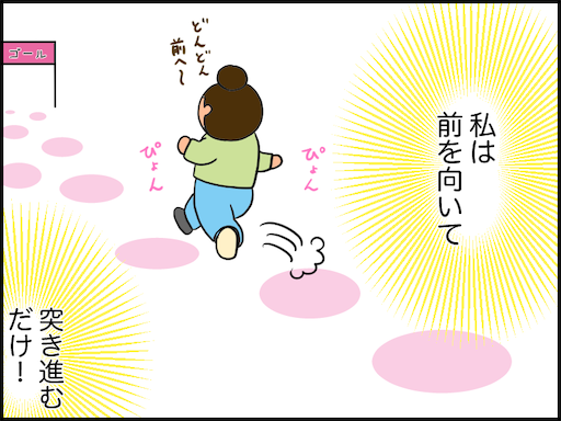 f:id:oba_kan:20210102110901p:image