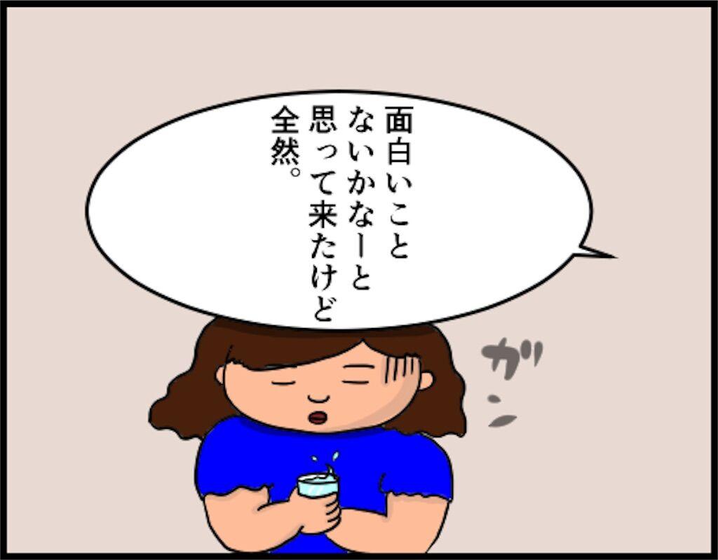 f:id:oba_kan:20180626110142j:image