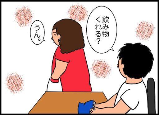 f:id:oba_kan:20191020111307j:image