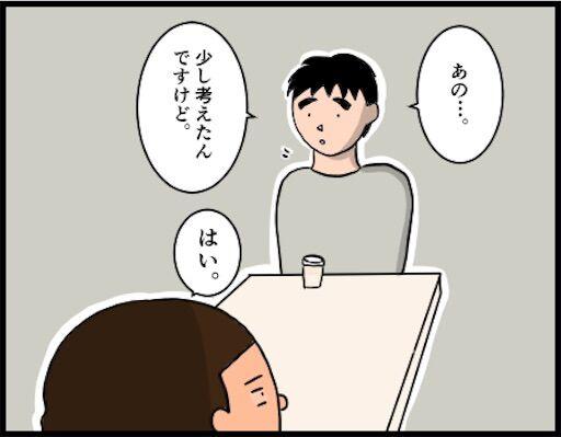 f:id:oba_kan:20190221114245j:image