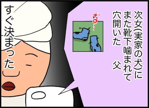 f:id:oba_kan:20200622200457j:image