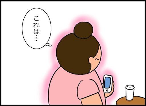 f:id:oba_kan:20191215214559j:image
