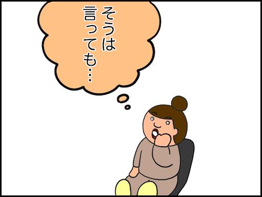 f:id:oba_kan:20210304173047p:image