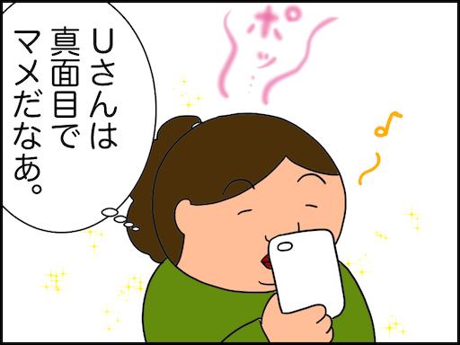 f:id:oba_kan:20201117115249p:image