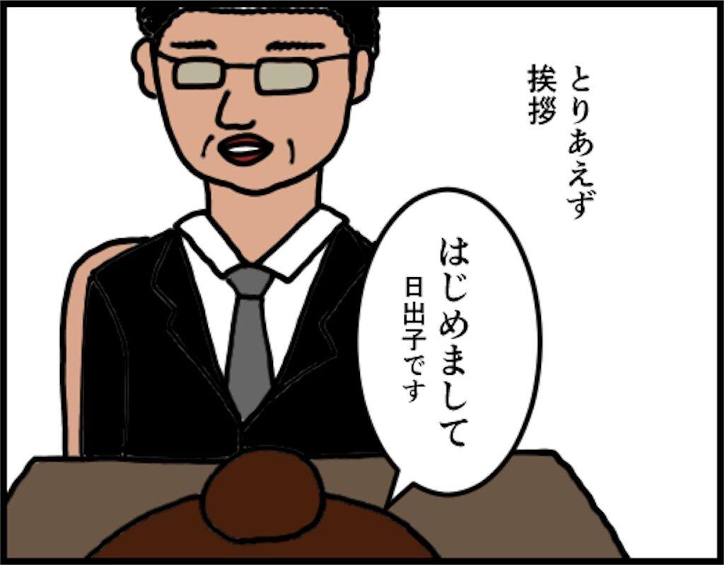 f:id:oba_kan:20180416171513j:image