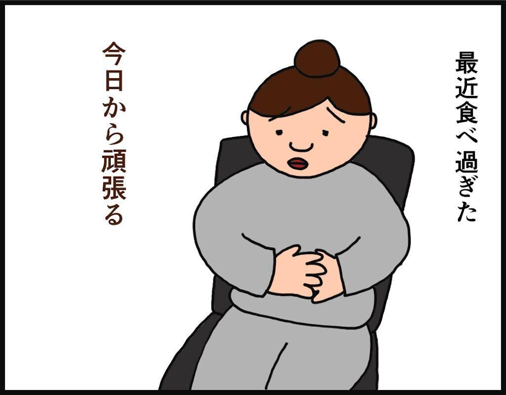 f:id:oba_kan:20180409123953j:image
