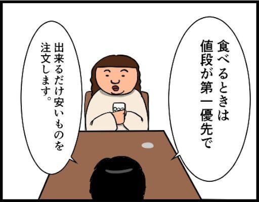f:id:oba_kan:20190118110937j:image