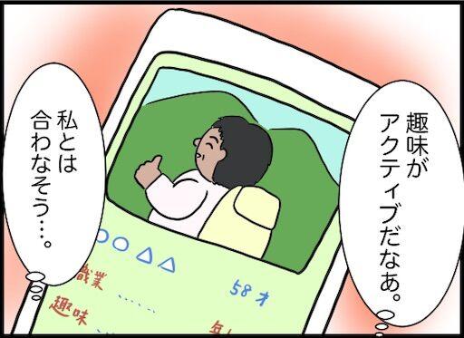f:id:oba_kan:20191212081031j:image
