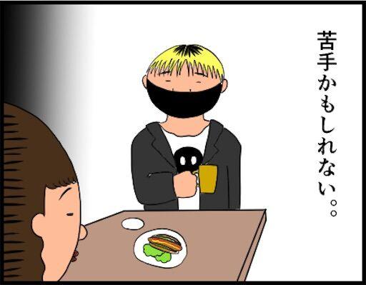 f:id:oba_kan:20190416104805j:image
