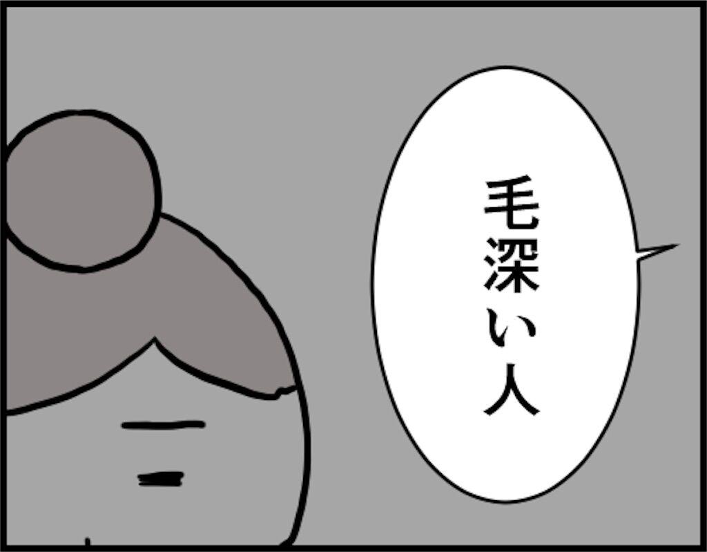 f:id:oba_kan:20180820002758j:image