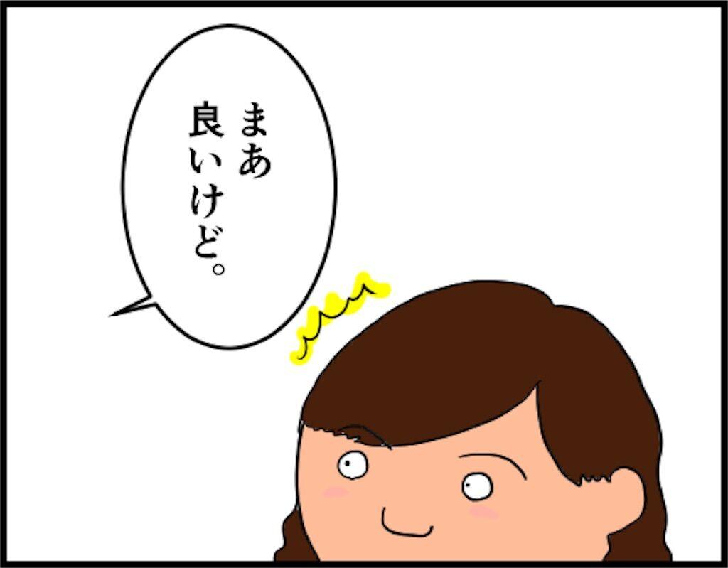 f:id:oba_kan:20180621093220j:image