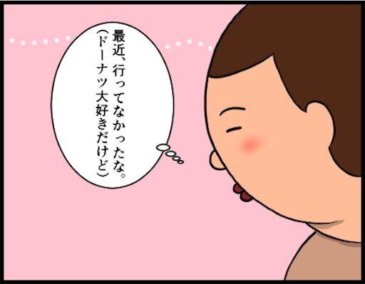 f:id:oba_kan:20181212131203j:image