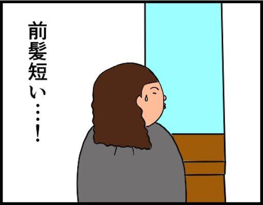 f:id:oba_kan:20190107123816j:image