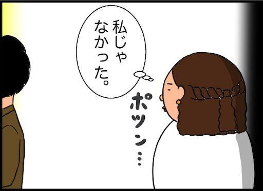 f:id:oba_kan:20191122005917j:image