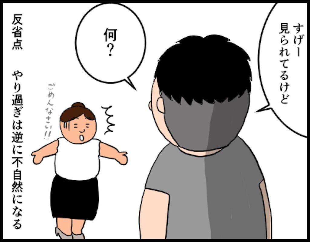 f:id:oba_kan:20180808184328j:image