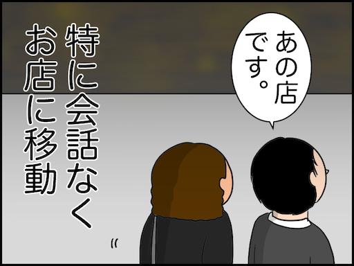 f:id:oba_kan:20210202202038p:image