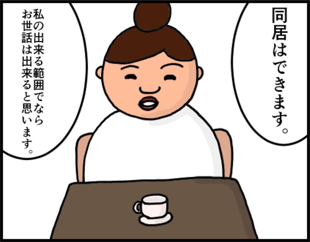 f:id:oba_kan:20180419092858j:image