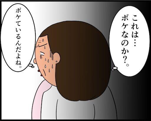 f:id:oba_kan:20190517135644j:image