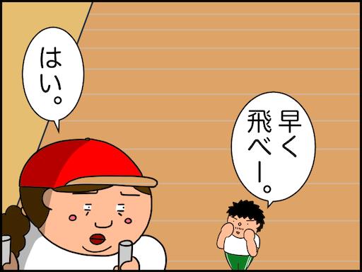 f:id:oba_kan:20210309220647p:image