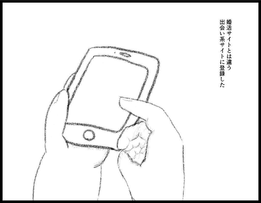 f:id:oba_kan:20180402211059j:image