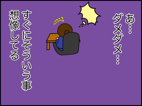 IMG_1537