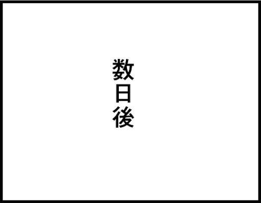 f:id:oba_kan:20181129131137j:image