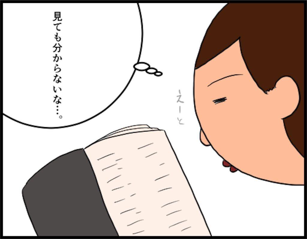 f:id:oba_kan:20180813201319j:image
