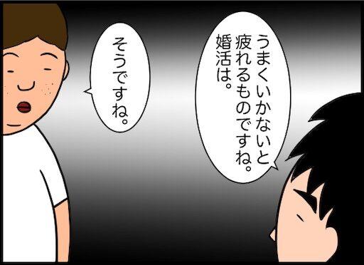 f:id:oba_kan:20200101162525j:image
