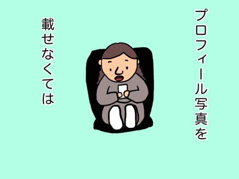 IMG_9731