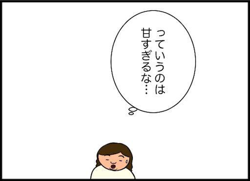 f:id:oba_kan:20200618093107j:image