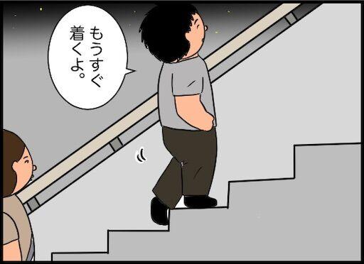 f:id:oba_kan:20190829171712j:image