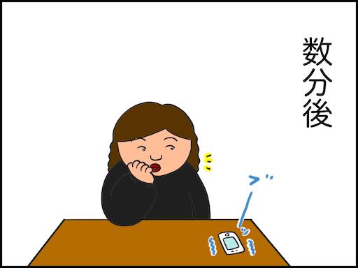f:id:oba_kan:20210213192816p:image