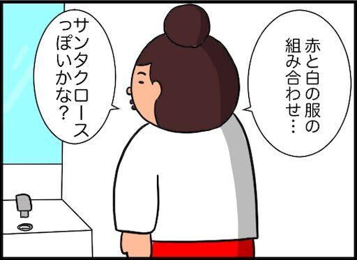 f:id:oba_kan:20191117105706j:image