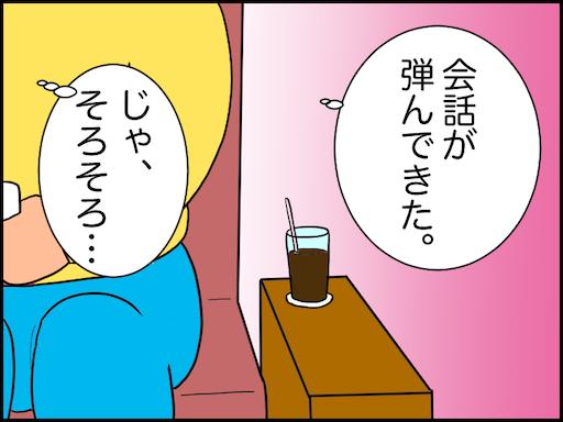 f:id:oba_kan:20201208191207p:image