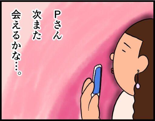 f:id:oba_kan:20190129133934j:image
