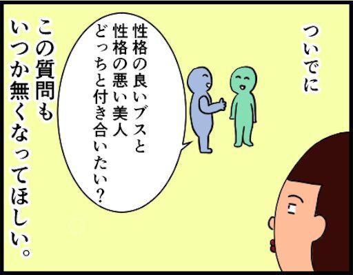 f:id:oba_kan:20190228040457j:image