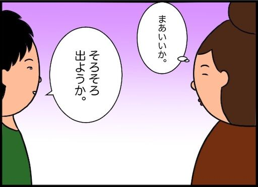f:id:oba_kan:20190915170404j:image